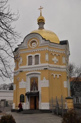 near St. Theodisius Church Outside