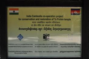 India-Cambodia
