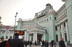 Moscow rail system and buildingstrain station