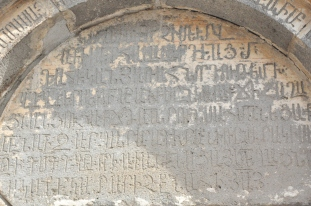 Writings on the main door