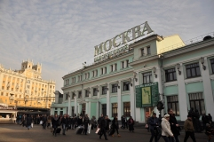 Moscow rail system and buildings
