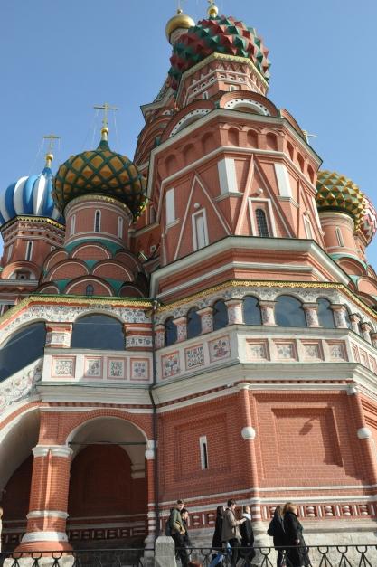 Saint Basi's Cathedral Exterior