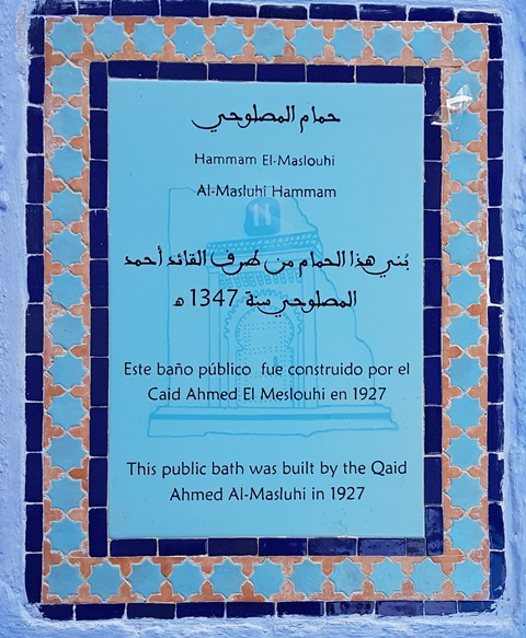 ChefChaouen brief history (1)