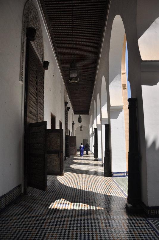 fes museum